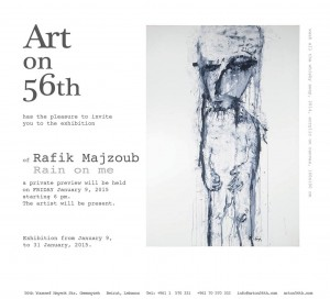 'Rain on Me' exhibition flyer
